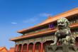 Fototapete Asien - Peking - Historische Bauten