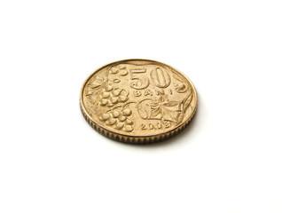 Moldavian money, Moldovan bani, MDL