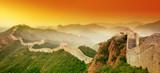 Fototapeta Pekin - świat - Starożytna Budowla