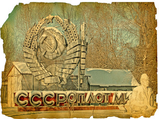 Under old times. State Emblem of the Soviet Union
