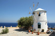 Old traditional wind mill on Zante island