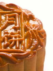 close up of traditional chinese mooncake