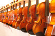 Display of violins