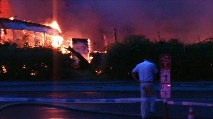 Big fire in Wroclaw, Poland 2008