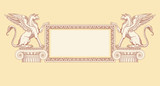 Vintage frame & Griffins, seated on an Ionic column