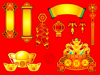 Chinese New Year decoration banners, scrolls, gold, wishes
