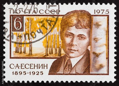 Poster Postal stamp. C.A. Yesenin, 1975