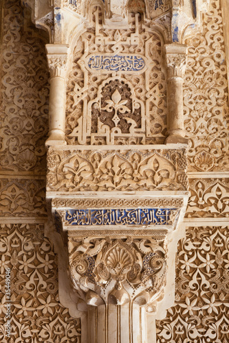 Alhambra de Granada. Moorish decoration in an arch