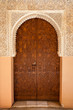 Alhambra de Granada. Ornated door in the Court of the Lions