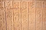 Hierogliphic scripts poster