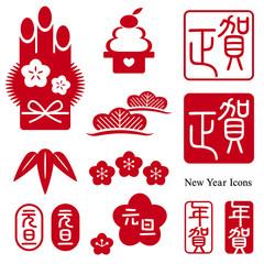 Design elements - 正月 / 年賀 -