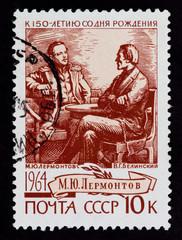 Postal stamp. M. Yu. Lermontov, V. G. Belinskii, 1964