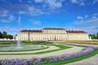 Aussenanlage Schloss Oberschleissheim München