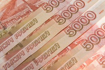 Фон из российских денег