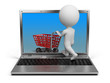 3d small people - internet shop