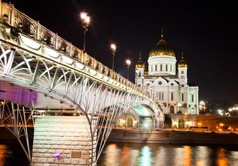 Orthodox church of Christ the Savior at night, Moscow