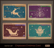 Collection of vintage chipboard Christmas cards.