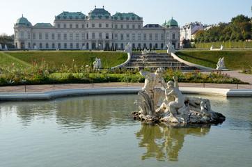 Fontaine au château du Belvédère à Vienne