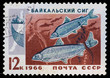 Postal stamp. Baltic whitefish, 1966