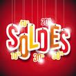 Mobile Soldes