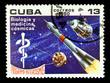 CUBA CIRCA 1980