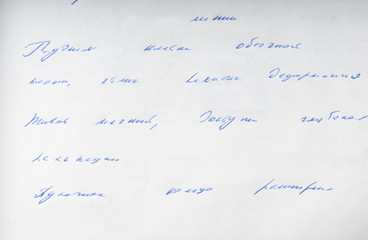 Background with handwriting text