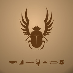 Scarab Beetle Vector Illustration