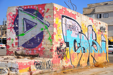 Graffiti of Tel-Aviv written in hebrew.