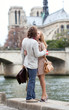 Romantic couple in Paris kissing