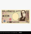 eps Vector image: Japanese bill 10000