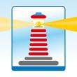 Signet Leuchtturm farbig