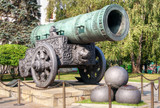 The ancient biggest cannon in Moscow Kremlin (Tsar Cannon) poster