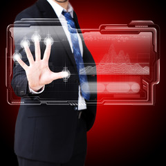 virtuelles Interface