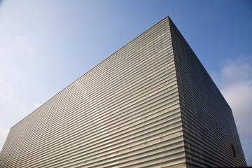 Palacio de Congresos y Auditorio Kursaal, San Sebastián