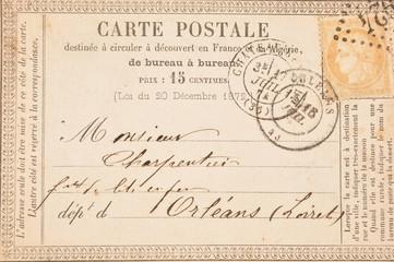 1879 Postkarte