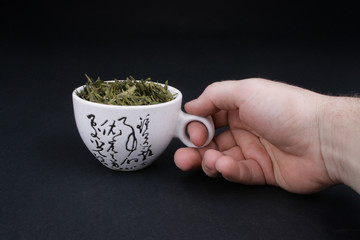 Chinese Tea Cup Filled With Green Tea