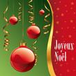 Fond_Joyeux_Noel