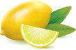 fresh juicy lemon with slice and leaves