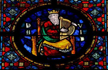 King David - Famous Bible figure
