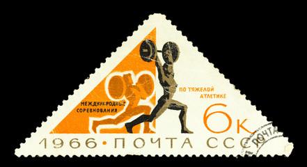 USSR - CIRCA 1966