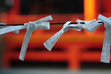 Paper fortune-6