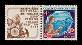 USSR, shows Soviet geology,  circa 1968 poster