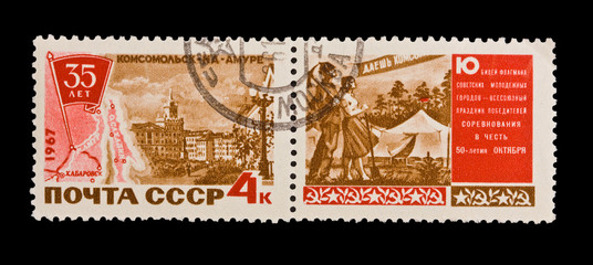 USSR, shows Komsomolsk-on-Amur,  circa 1967