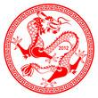 Paper-cut of 2012 Dragon Lunar year symbol