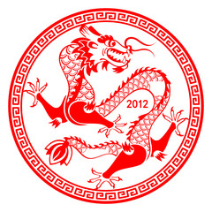 Paper-cut of 2012 Dragon Lunar year symbol