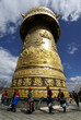 Biggest Buddist Prayer Wheel in the World, Shangrila Yunnan