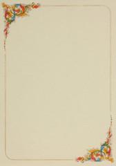 Pergamena 2