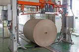 paper enterprise production line poster