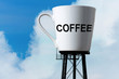 Gigantic Coffee Cup Tower