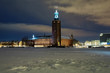 Evening view of the Stockholm City Hall at winter